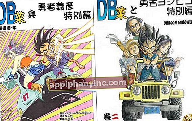 Super Vegeta Den: Entä jos Vegeta olisi lähetetty maan päälle Gokun sijaan?
